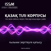 ISSAI researchers are conducting a Kazakh Speech Corpus research study