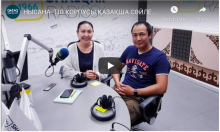 "Kazakh Speech Corpus live on ""Shalqar Radio"""