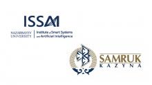 """Делегация АО """"Самрук-Казына"""" посетила лаборатории ISSAI"""