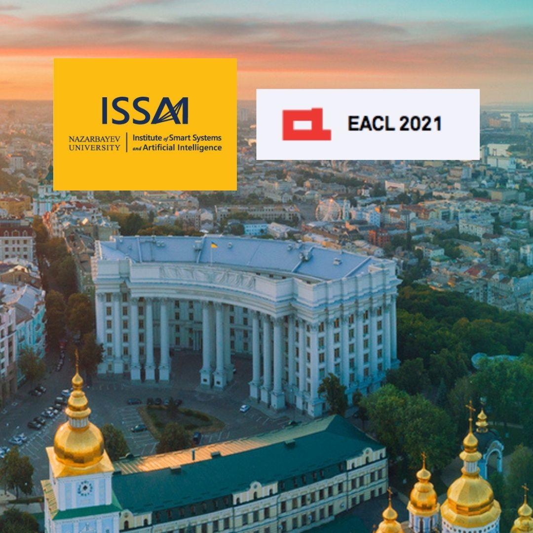 Корпус казахской речи представлен на международной конференции EACL 2021