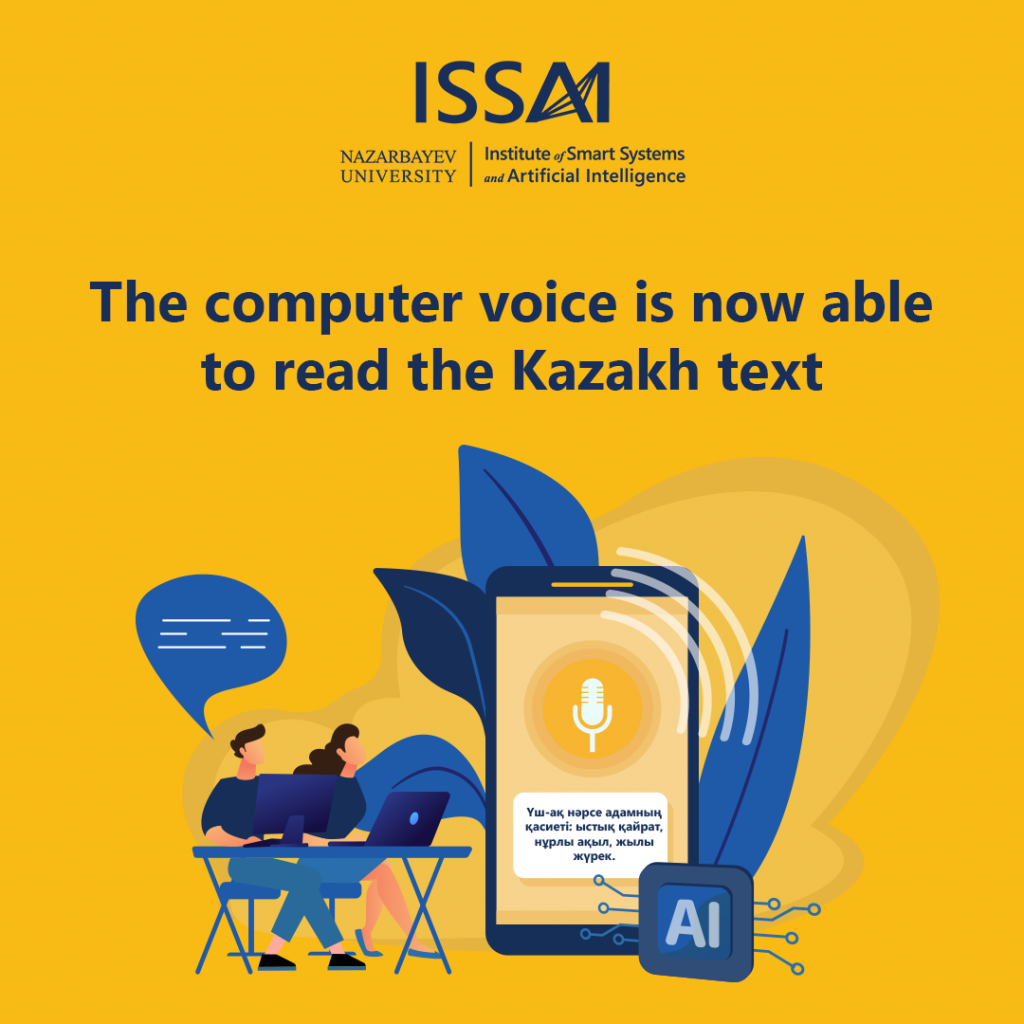 ISSAI scientists have developed Kazakh Text-To-Speech project